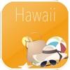 ハワイオアフ島、マウイ島、カウアイ島、ハワイ オフラインマップ&フライト。航空券、空港、レンタカー、予約のホテル。無料のナビゲーション。 - iPhoneアプリ