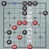 中国象棋残局大全-象棋残局破解,江湖实用残局免费小游戏