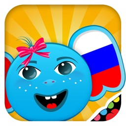 iPlay Russian: Kids Discover the World - children learn to speak a language through play activities: fun quizzes, flash card games, vocabulary letter spelling blocks and alphabet puzzles