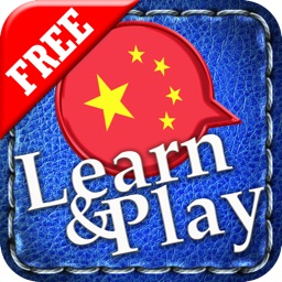 Learn&Play Chinese FREE ~easier & fun! This quick, powerful gaming method with attractive pictures is better than flashcards