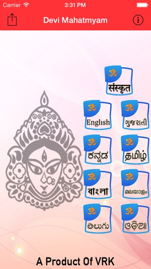 Devi Mahatmyam on the App Store