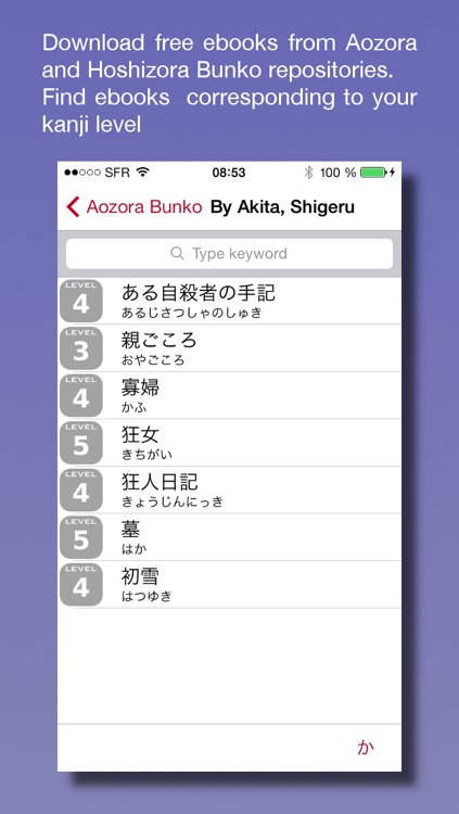 Wakaru - Learn Japanese by reading screenshot-3