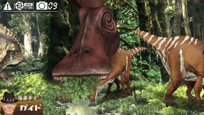 うごく図鑑!恐竜ランド screenshot1