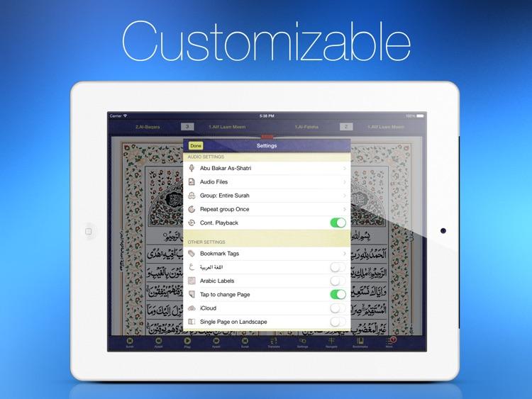 Quran Kareem HD for iPad screenshot-3
