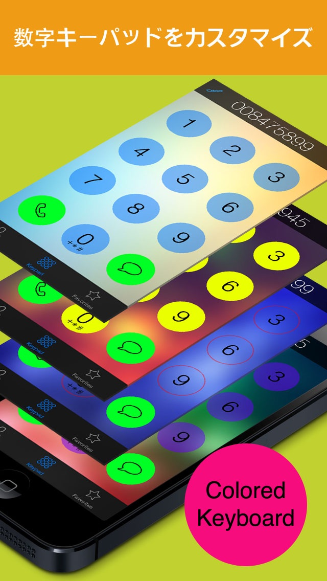色づけされた電話帳 (あなたのテンキーや、お気に入りの連絡先)のおすすめ画像2