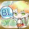 おとぎ話BL計画