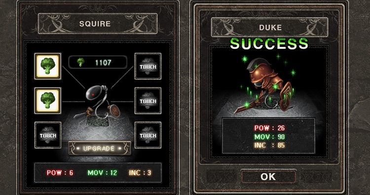 War of Reproduction screenshot-4