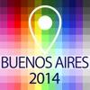 オフライン地図ブエノスアイレス - ガイド、観光スポットや交通機関