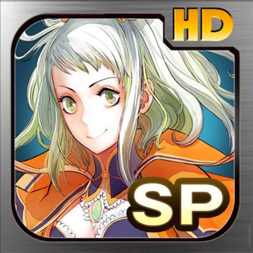 ESPGALUDA II HD Smartphone Version