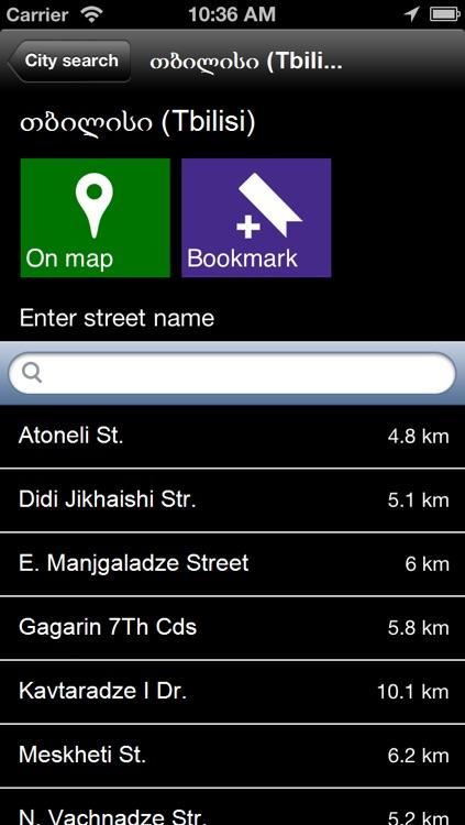Offline Georgia Map - World Offline Maps screenshot-4