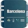 バルセロナガイド - iPhoneアプリ