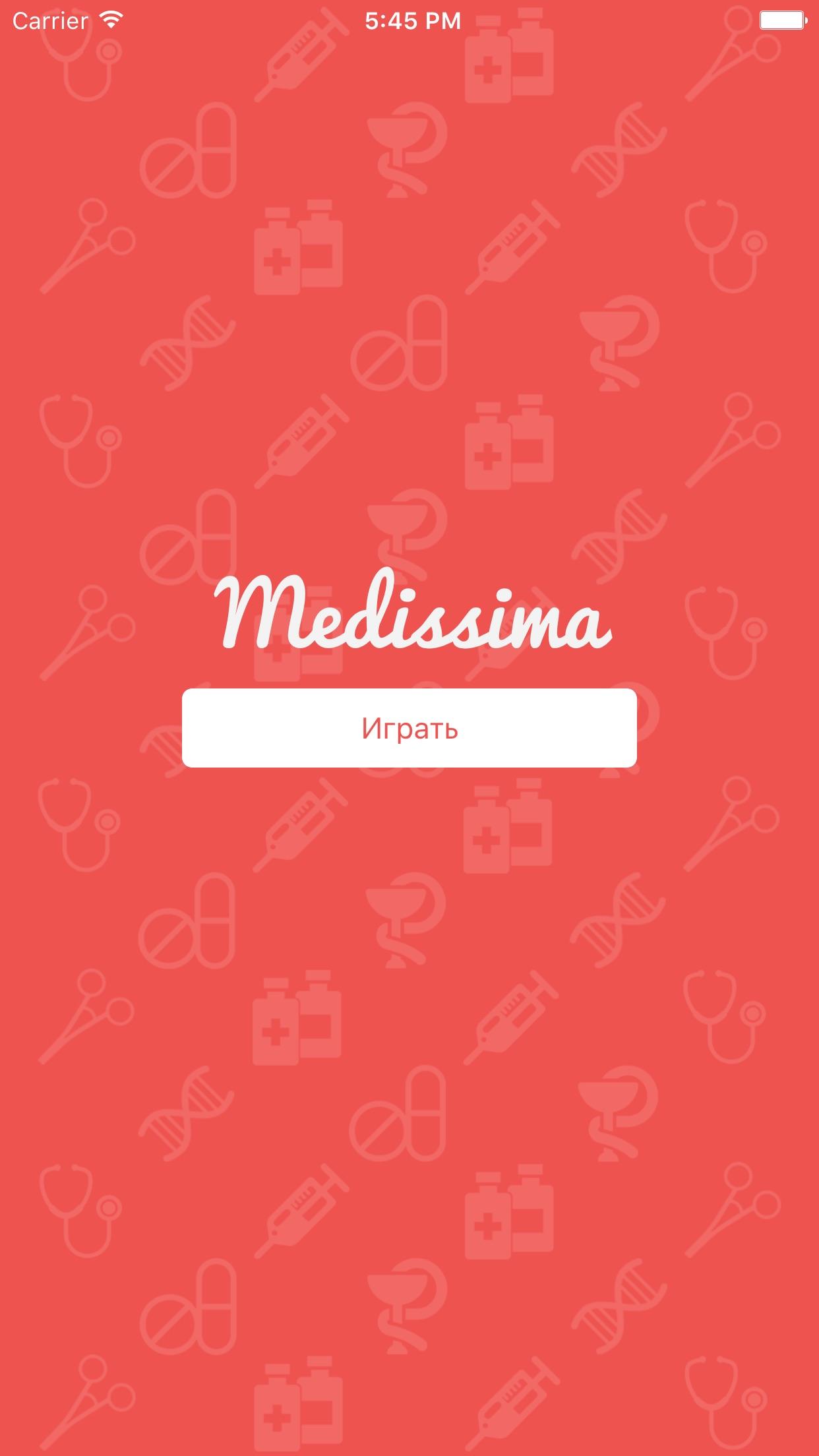 Medissima Screenshot