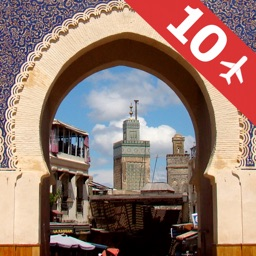 Morocco : Top 10 Tourist Destinations - Travel Guide of Best Places to Visit