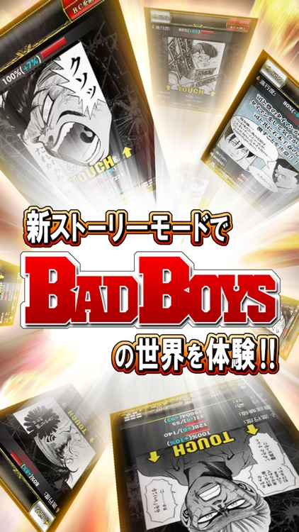 BADBOYS(バッドボーイズ)[登録無料で単車改造] screenshot-4