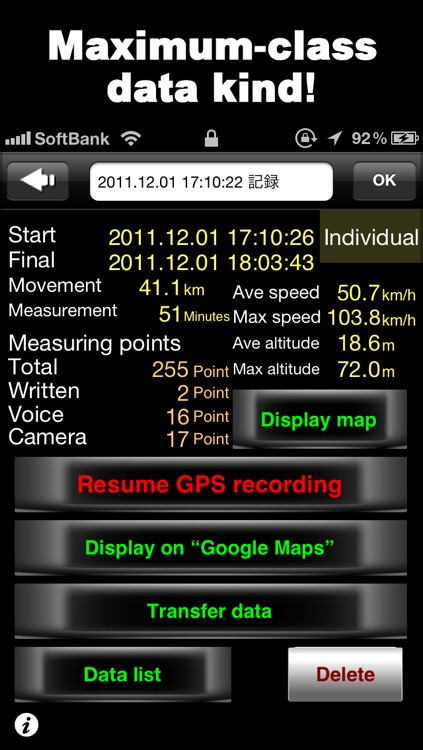 GPSRecorder Free screenshot-1
