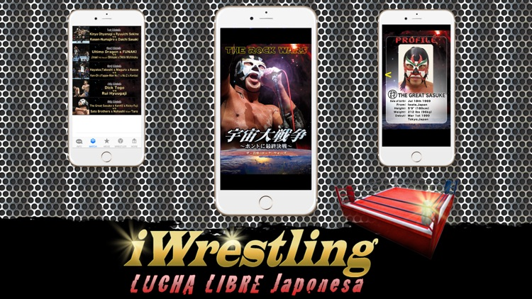iWrestling ver THE GREAT SPACE WARS
