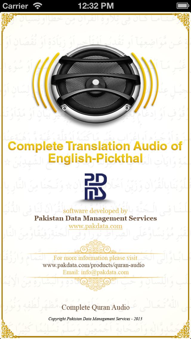 Quran Audio - English Translation by Pickthall screenshot one