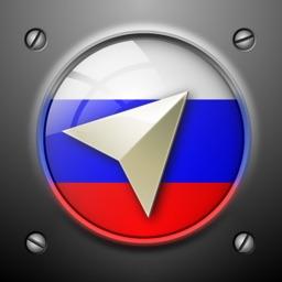 Russia GPS