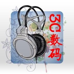 淘宝3C数码精选、打折、特惠(家居必备)-优优选