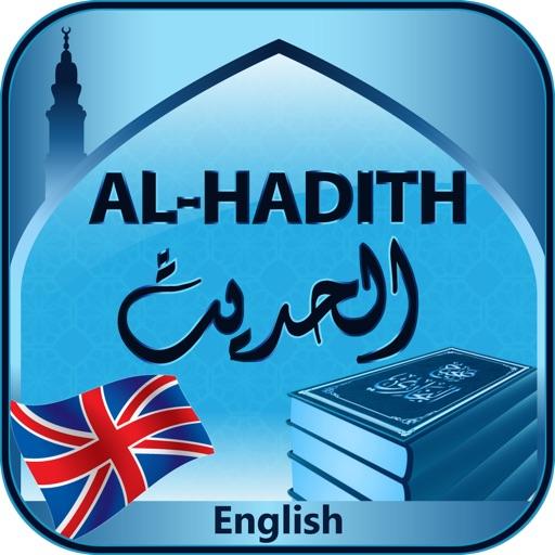 Sahih Al-Bukhari - Sahih Muslim Hadith Books Translated In English Pro  Version by zoxcell