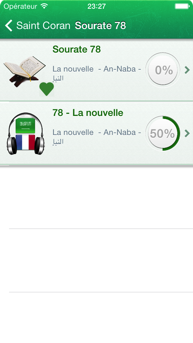 Quran in French, Arabic and Transliteration + Juz Amma in Arabic and French Audio screenshot two
