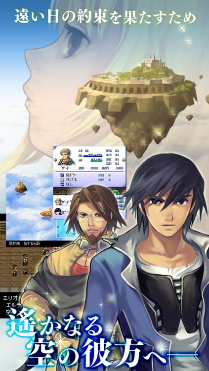 フライハイトクラウディア2 screenshot-3