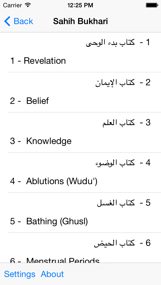 Hadith Collection Proのおすすめ画像3