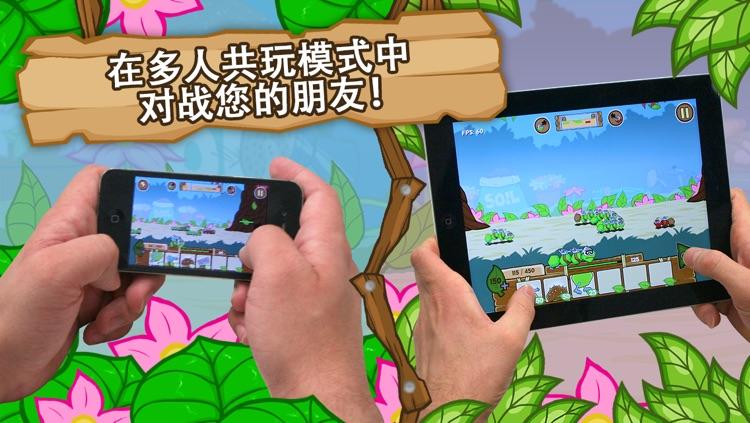 激战毛毛虫军团 screenshot-4