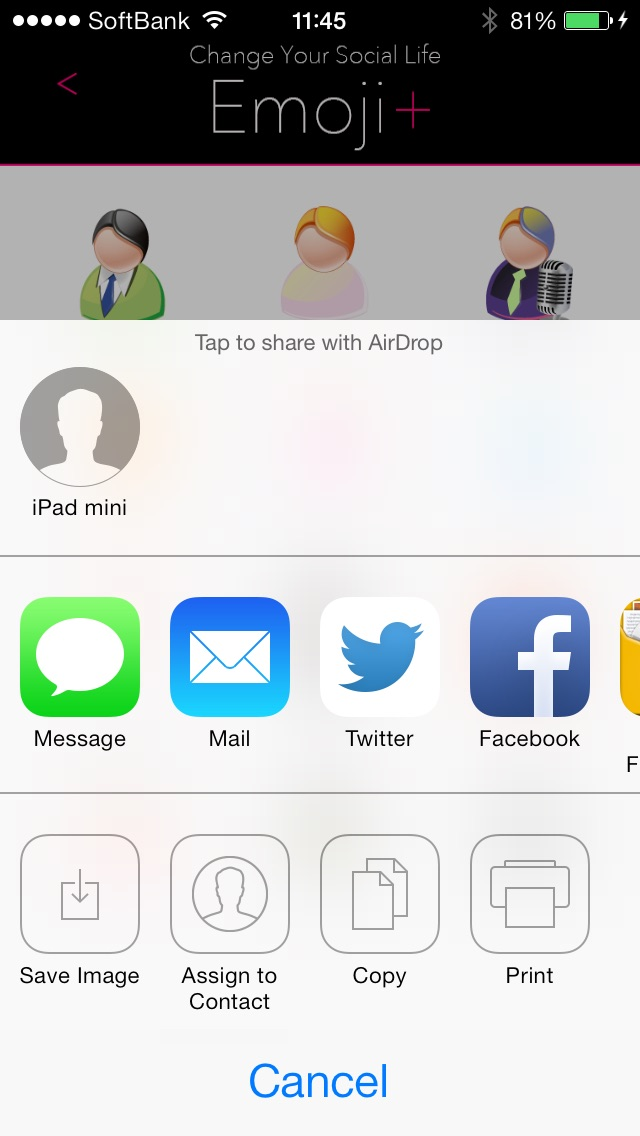 Emoji+ lite for Facebook, Twitter, Timblr, Line, Sina Weibo, Message, AirDrop, iOS 7 Screenshot
