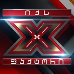 X Factor Georgia