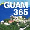 Guam Photo 365