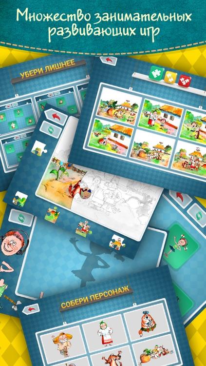 Репка - интерактивные сказки для детей
