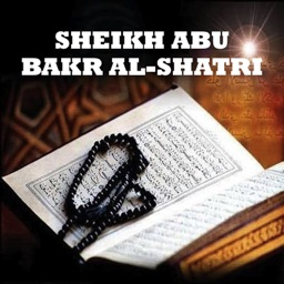 Holy Quran Recitation by Sheikh Abu Bakr Al-Shatri