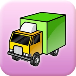 Vehicles - Toddlers Vocabulary Audio Flash Cards