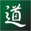Aikido Encyclopedia