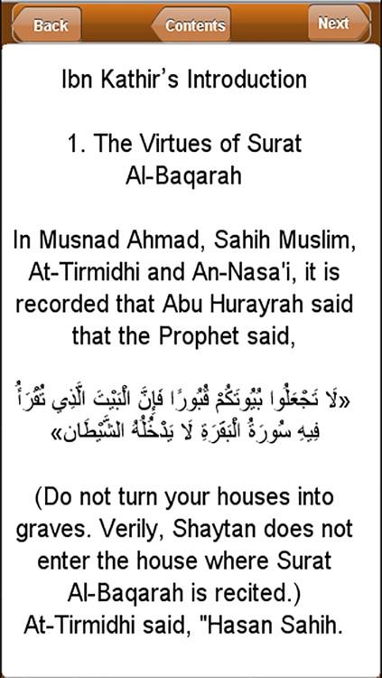 Ibn Kathir's Tafsir: Part 2