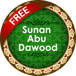 Sunan Abu Dawood Free