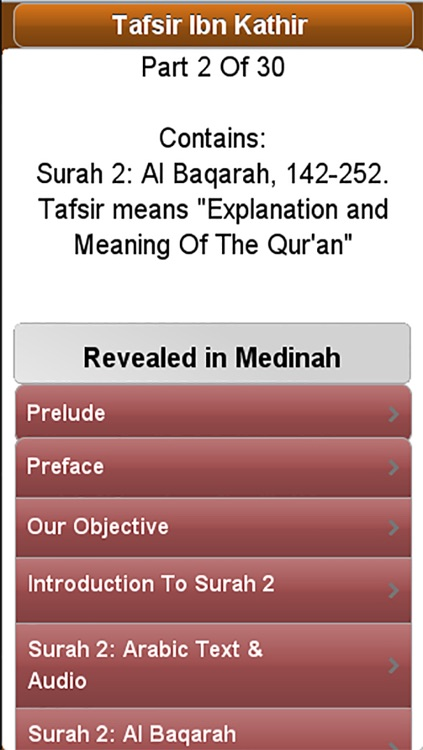 Ibn Kathir's Tafsir: Part 2 screenshot-0