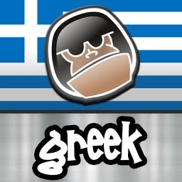 Greek Talking Phrasebook