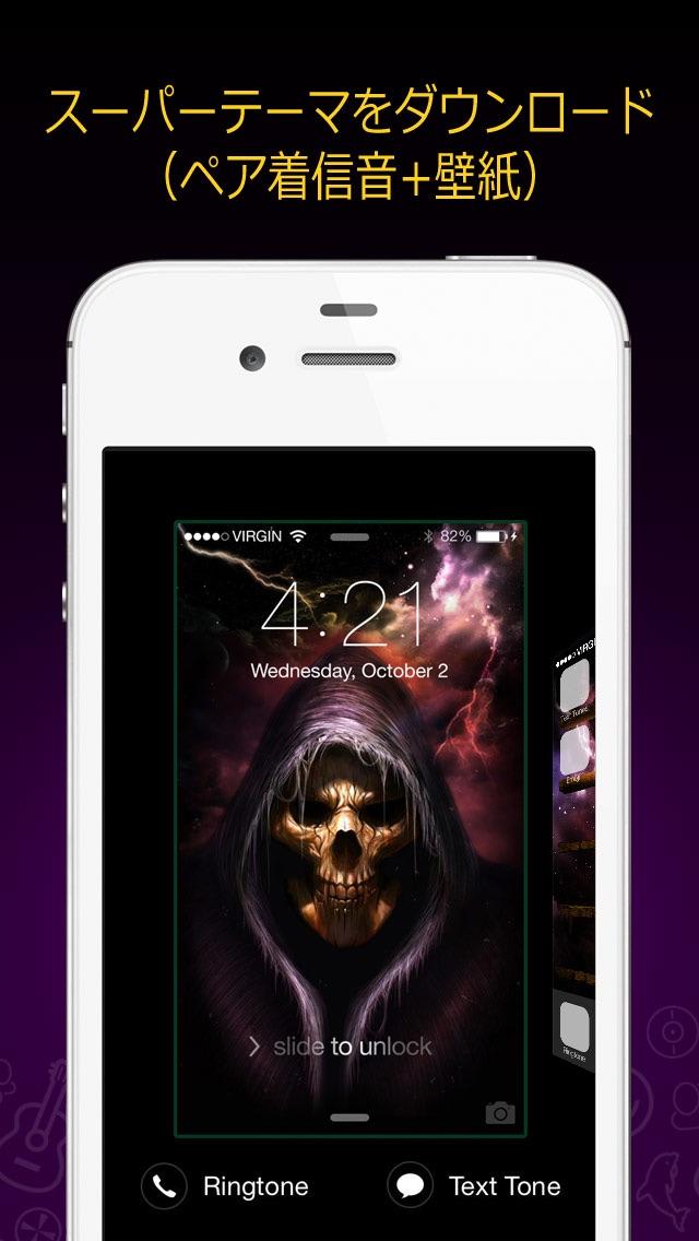 https://is4-ssl.mzstatic.com/image/thumb/Purple4/v4/95/9e/f5/959ef5da-23b3-aca2-1a50-d62dc7e1de25/mzl.rwyiqtya.jpg/640x1136bb.jpg