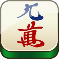 Codes for Mahjong++ Hack