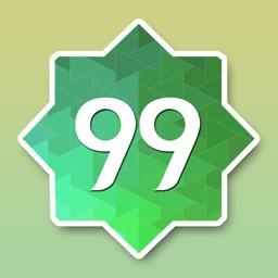 99 Divine Names of Allah - Asma alHusna