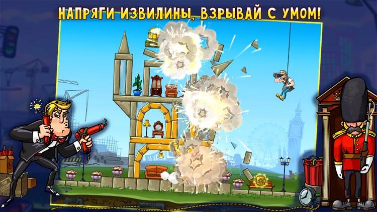 Разрушитель Зданий (Demolition Master 2) - Лучшая Бесплатная Логическая Головоломка о Взрывах и Разрушениях