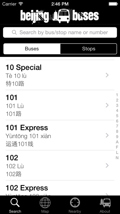Beijing Buses screenshot-0