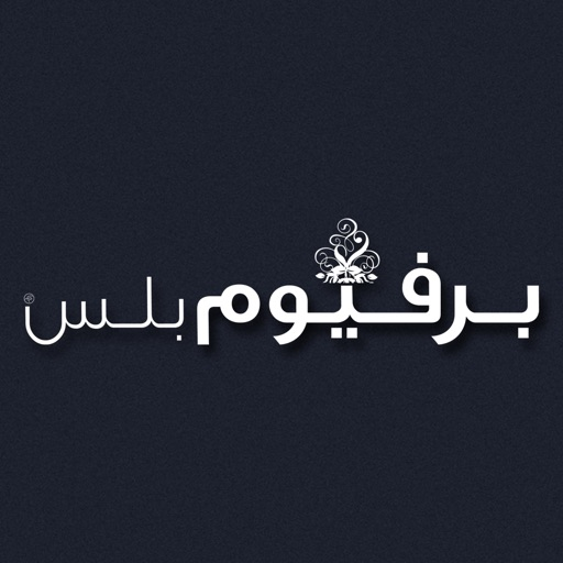 ParfumPlus (Arabic edition)  /برفيوم بلس