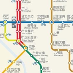 Taipei Transit on the App Store