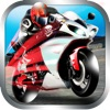 Boys無料のための素晴らしいバイクレースゲームで3D究極のバイクレースゲーム - iPhoneアプリ