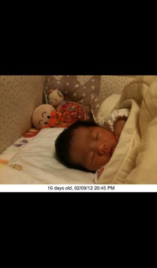 BabyAgeCam screenshot two