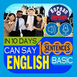 영어말을 1000문장 활용할 수 있는 10일 (In 10 days can say 1000 English Sentences – Basic Sentences)