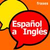 Traductor del español al inglés